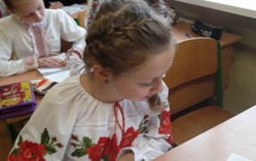 28 жовтня 2018 року відбувся ІІ (міський) етап  ІХ міжнародного мовно-літературного конкурсу імені Т.Г.Шевченка