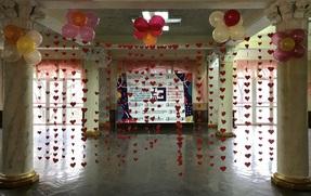 Наша шкільна сім'я вітає всіх з Днем Святого Валентина