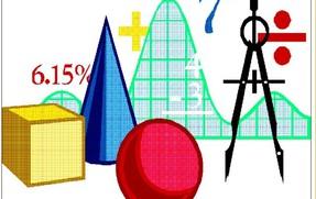 Підсумки Декади Математики