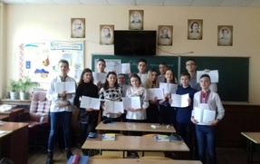 День рідної мови в нашій школі