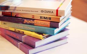 Обираємо підручники для учнів 5-х класів