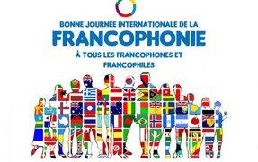 Учні нашої школи долучилися до святкування Міжнародного дня французької мови, який відзначають 20 березня