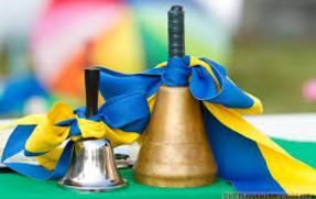 1 вересня у нашій школі уже традиційно по-родинному пройшло свято Першого дзвоника.