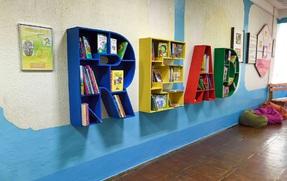 Читаємо разом! Всесвітній день дарування книг!