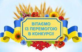 Переможці фестивалю-конкурсу «Свята Покрова»
