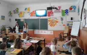 З 04 грудня по 08 грудня 2017 року у нашій школі пройшов Всеукраїнський тиждень права