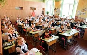 """""""Ми хочемо, щоб хлопці швидше одужали"""": першокласники  нашої школи передали гроші постраждалим з Угринева"""