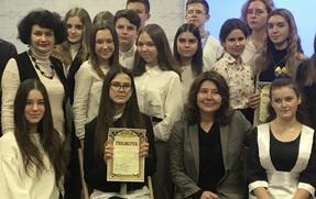 Переможці конкурсу «Моя Батьківщина – Україна»