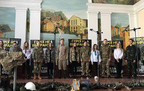«Урок Мужності, Гідності та Свободи», присвячений подіям на Майдані,  провели у третій школі